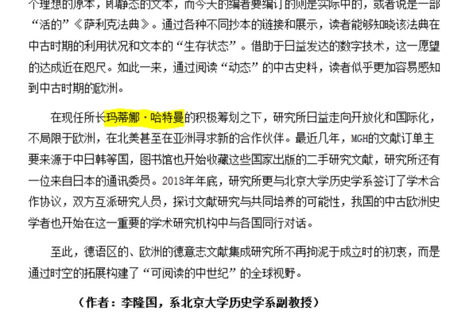 """Markiert ist der Name der MGH-Präsidentin Martina Hartmann, auf übliche Weise nach Silben ins Chinesische übertragen: """"ma di na ha te man""""."""